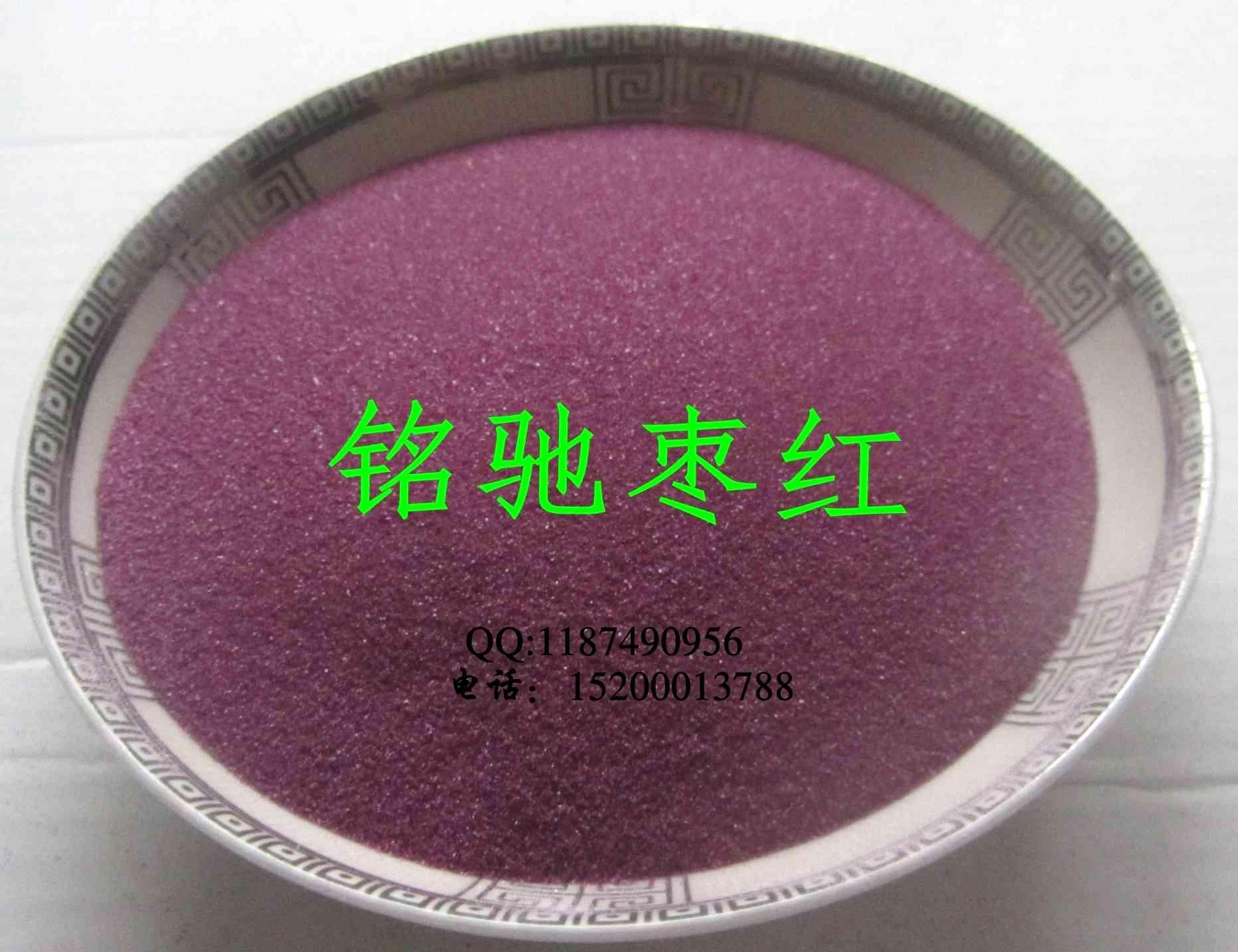 重庆烧结染色彩砂供应 成都染色彩砂 四川彩砂 成都彩砂厂家