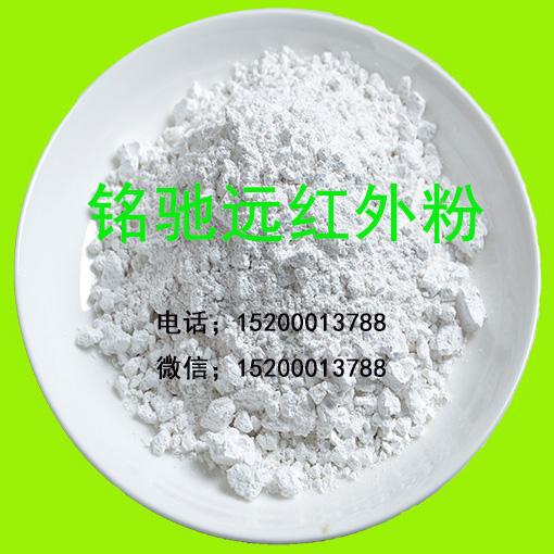 保健纳米白色负离子粉  水性乳胶漆专用中性添加剂  膏状液态负离子