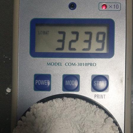 瓷釉硅藻泥专用负离子粉,高释放超细负离子粉,纳米白色负离子原粉