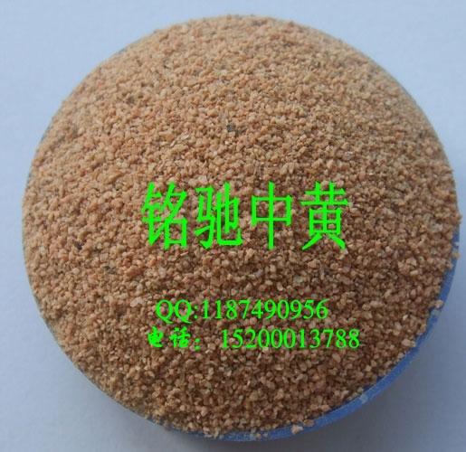 河北天然彩砂多少钱一吨,天然彩砂的应用,环氧地坪彩砂报价