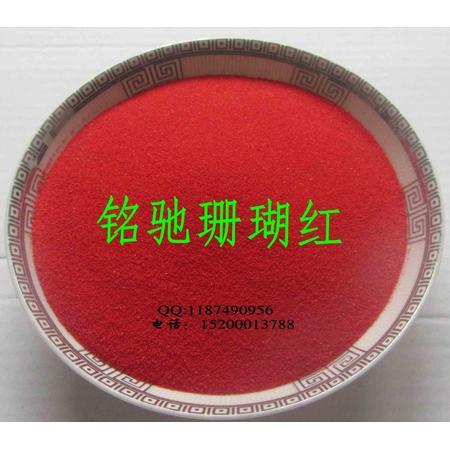 玫瑰红烧结染色彩砂 玫瑰紫烧结彩砂 米黄烧结彩砂 墨绿烧结彩砂