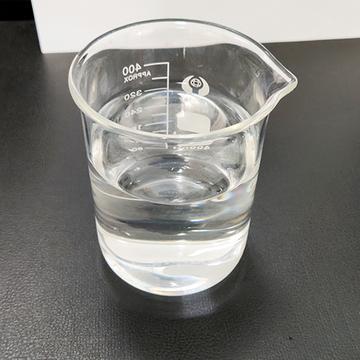  除甲醛养生液态负离子_高释放除菌能量液_硅藻泥乳胶漆助剂
