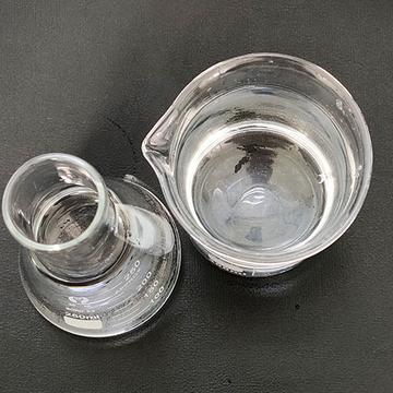水溶性除菌透明负离子,硅藻泥添加高释放能量液,除甲醛远红外粉