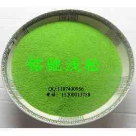 绿色染色彩砂 红色染色彩砂 河北彩砂厂家 紫色染色彩砂