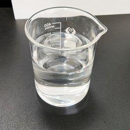 小分子纳米负离子,除菌空气治理负离子,除甲醛液态负离子