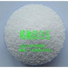 汉白玉彩砂生产厂家 白色彩砂 汉白玉彩砂 汉白玉真石漆彩砂