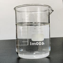 液态负离子厂家,纳米白色负离子粉,空气治理小分子负离子