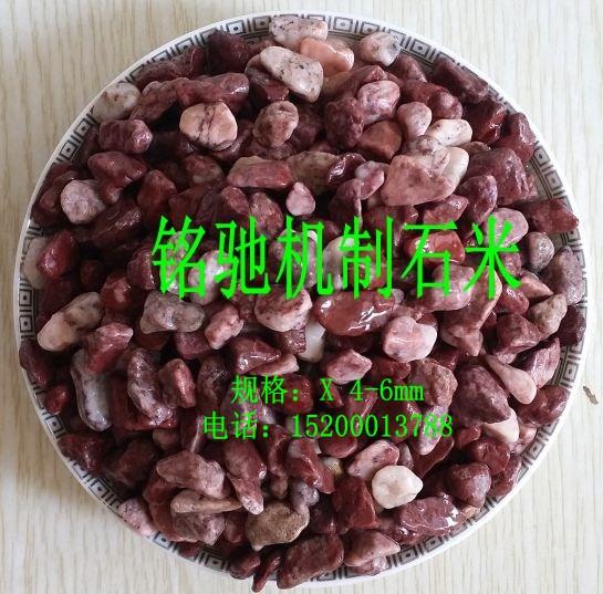 鹅卵石用途 染色鹅卵石 卵石用途 卵石规格