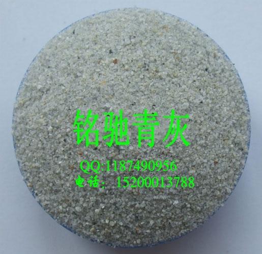 灰色彩砂 银灰真石漆彩砂 银灰天然彩砂生产厂家  银灰彩砂
