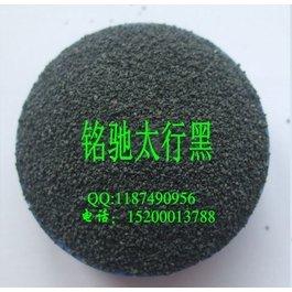 亮黑天然彩砂生产厂家 亮黑彩砂 黑色彩砂 亮黑环氧地坪彩砂