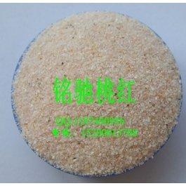 彩砂厂家 内墙漆专用彩砂  天然彩砂供应价格 真石漆彩砂用途