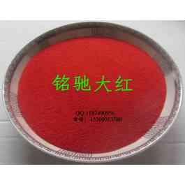 大红天然彩砂用途 草绿天然彩砂价格 宝石绿天然彩砂 黄色天然彩砂