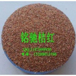 桔黄涂料彩砂 桔黄彩砂 桔黄天然彩砂生产厂家 桔黄彩砂规格