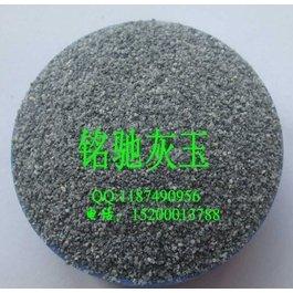 灰玉真石漆彩砂 灰色彩砂 灰玉彩砂 灰玉天然彩砂生产厂家