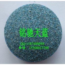 蓝色彩砂 天蓝真石漆专用天然彩砂 天蓝彩砂生产厂家 天蓝彩砂