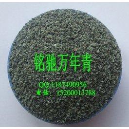 天然彩砂用途 彩砂价格 天然彩砂颜色 天然彩砂规格