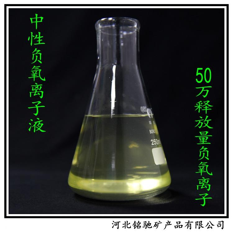 纳米除甲醛原材料厂家,杭州除甲醛那种好,除甲醛需要那些药剂